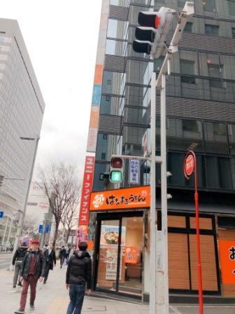 キレイモ名古屋駅前店が入っているビル