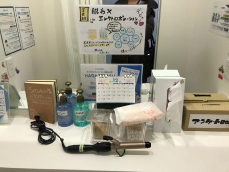 ストラッシュ名古屋栄店のメイク室