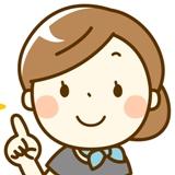 staff:天木さん